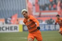 格德斯回应加盟葡萄牙联赛传闻 目标拿到足协杯冠军