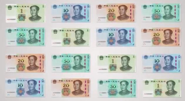 新版人民币.png