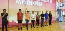 山东省第十一届百县篮球赛济南赛区预赛拉开帷幕