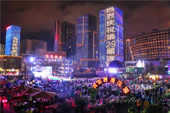 视频丨花园酒城唯美落幕 青岛国际啤酒节崂山会场纳客92万人次
