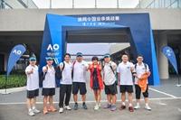 激战正酣!澳网中国业余挑战赛日照站精彩延续