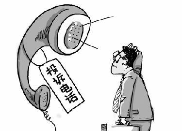 @山东人!异地扶贫搬迁工程质量安全有问题拨打这个电话