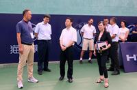 济南市体育局调研济南网球公开赛和安全维稳工作