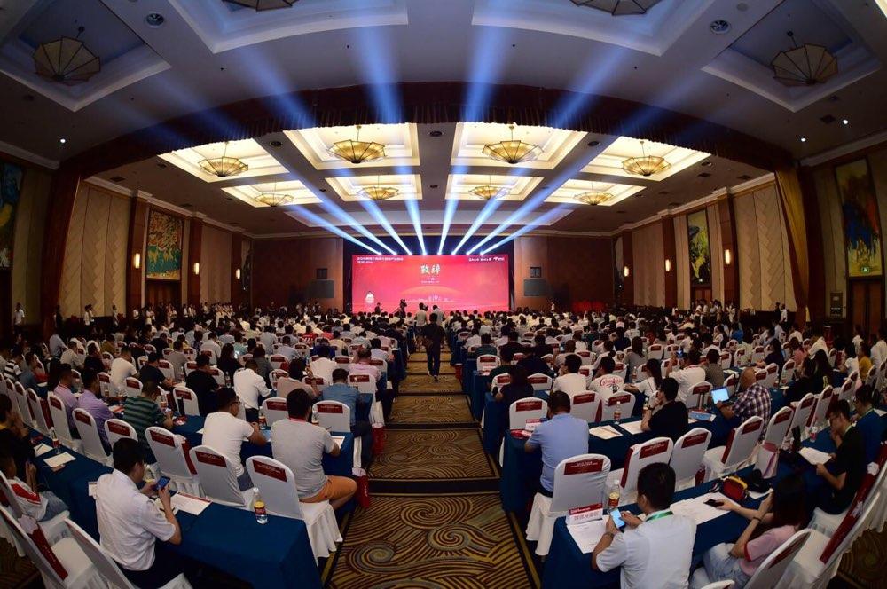 2019黄河三角洲大数据产业峰会开幕