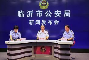 临沂市公安局发布3起扫黑除恶专项斗争典型案例