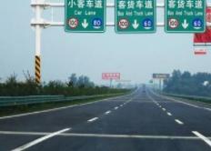 注意了!京台高速公路泰安至枣庄(鲁苏界)段限速80km/h 9月1日起实施