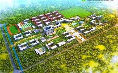 山东12.2亿元支持职业教育高质量发展