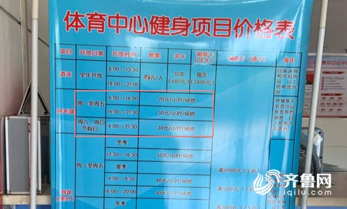 淄博体育场馆1-3.JPG