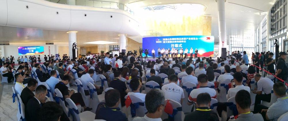 淄博文旅元素亮相首届山东国际精品旅游产业博览会