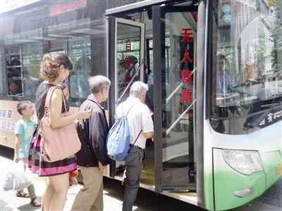 淄博626路公交车将于9月3日开通 具体站点走向看这里