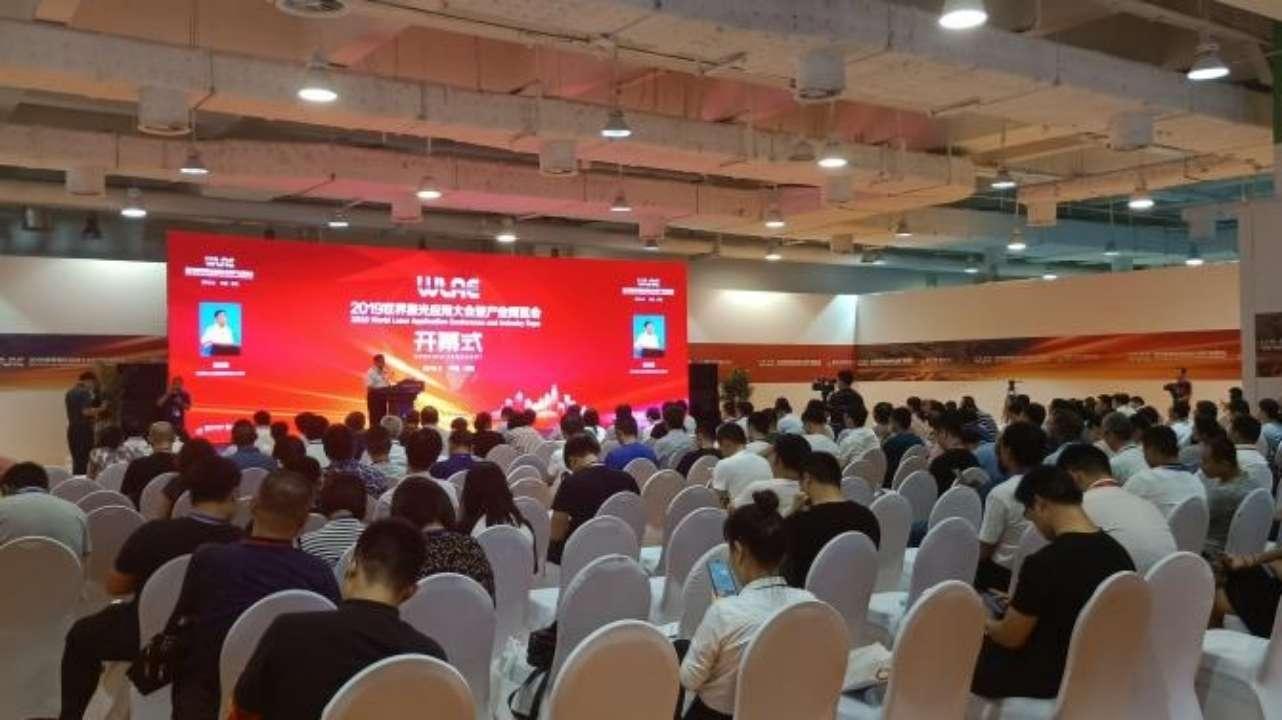 上百类新技术产品集中亮相 2019世界激光应用大会暨产业博览会在济南举行