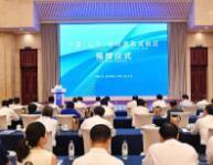 济南将建汽车整车进口口岸……山东自贸区揭牌,一大波红利令人期待