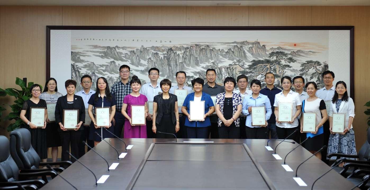 山东省卫生健康委召开行风建设座谈会首批聘任29名行风监督员