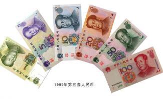 今天,2019年版第五套人民币正式发行 最全揭秘来了!