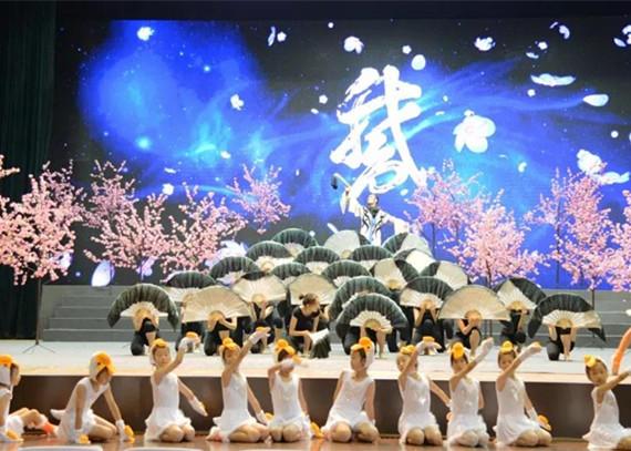 第十七届临沂书圣文化节主题文艺演出9月3日开演
