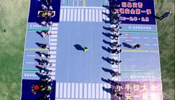 52秒|开学第一课!冠县小学生接受交通安全知识学习