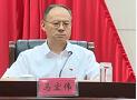 马宏伟提名为滕州市市长候选人