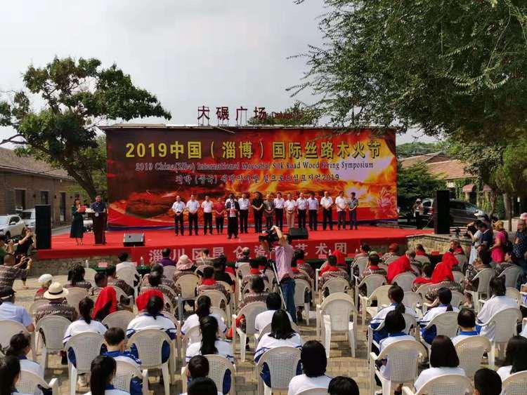 13个国家70名陶艺家齐聚2019中国(淄博)国际丝路木火节