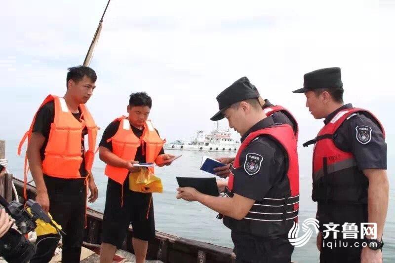 渔政海事联合巡航维护威海渔区安全