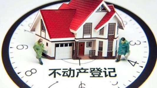 好消息!滨州又有一个小区可办理不动产登记了