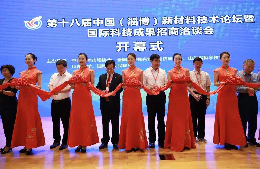 淄博:激发老工业城市科技发展新活力