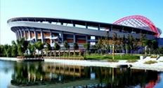 淄博市体育中心这些场馆免费低收费开放 附时间安排