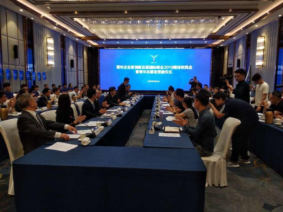 """中国科大常务副校长潘建伟等知名专家将参加""""青年企业家创新发展国际峰会2019"""""""