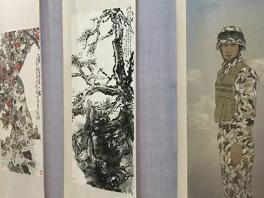 47秒 淮海經濟區10市政協系統上百幅書畫作品亮相棗莊