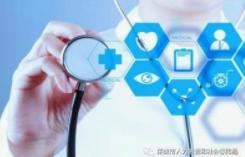 聊城东昌府区市民办理健康证查体业务扎堆 人员数倍激增