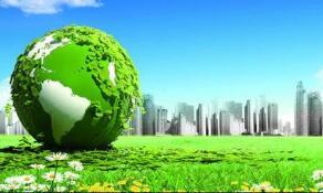山东绿色发展基金项目谈判成功,基金总规模100亿