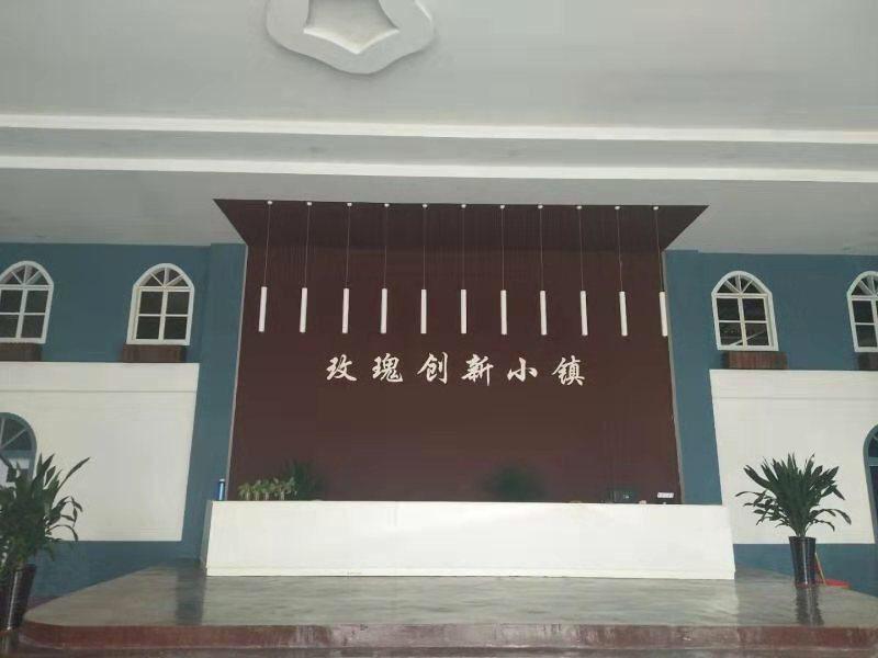 乡村振兴齐鲁行|淄博这个小镇不简单 玫瑰创新产业发展 还拍主题影视剧
