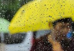 """海丽气象吧丨受台风""""玲玲""""影响 潍坊9月6日有降雨"""