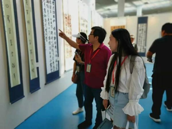 国内外数万件书画作品亮相临沂书圣文化节