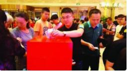 枣庄市薛城区正式启动见义勇为基金募捐 捐赠企业可相应减免税收