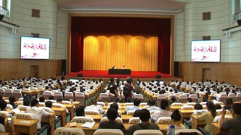山东省庆祝中华人民共和国成立70周年首场报告会举办
