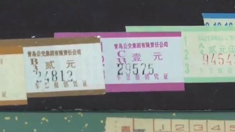 青岛公交司机爱好收藏旧车票 其中一张通过300多轮竞拍才获得