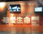 全国交通领域首家安全体验培训中心落户济南,已培训一线员工5000余人
