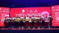 2019全民健身万里行志愿服务青岛举行启动仪式
