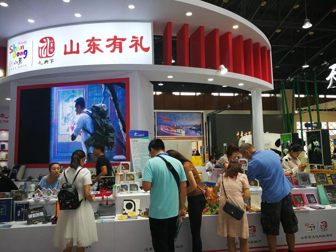 山东文旅商品斩获2019中国特色旅游商品大赛8项大奖 列金牌榜首位
