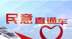 """莘县一驾校被曝""""非法占地多年"""" 官方回复:马上还耕"""