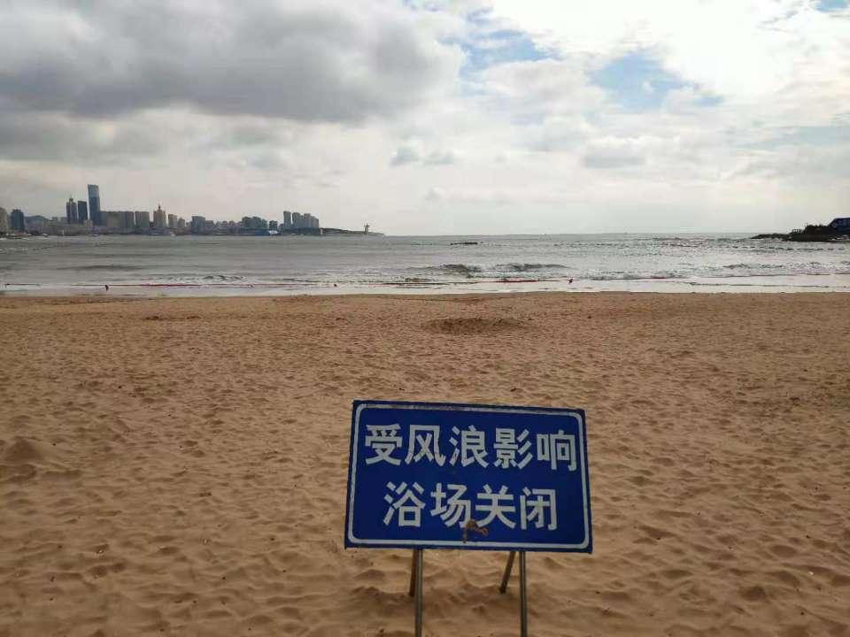 """""""玲玲""""影响海边风大浪急 青岛海水浴场全部关闭"""