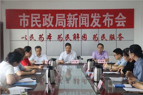 募集善款1.76亿!《慈善法》颁布3年淄博民政交成绩单