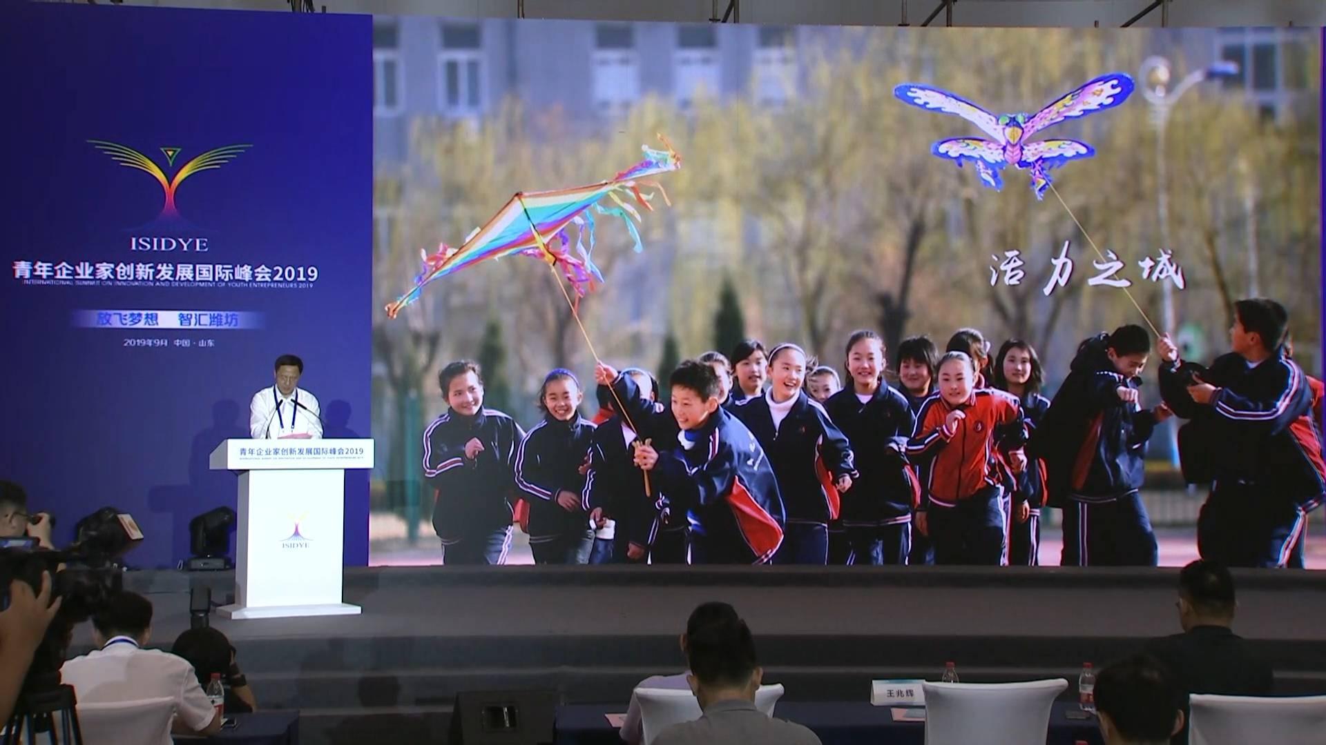36秒|潍坊市委书记惠新安:希望与企业家围绕高质量发展深入开展洽谈合作