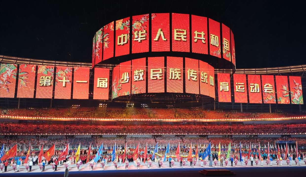 第十一届全国少数民族传统体育运动会开幕 山东旗手有话说