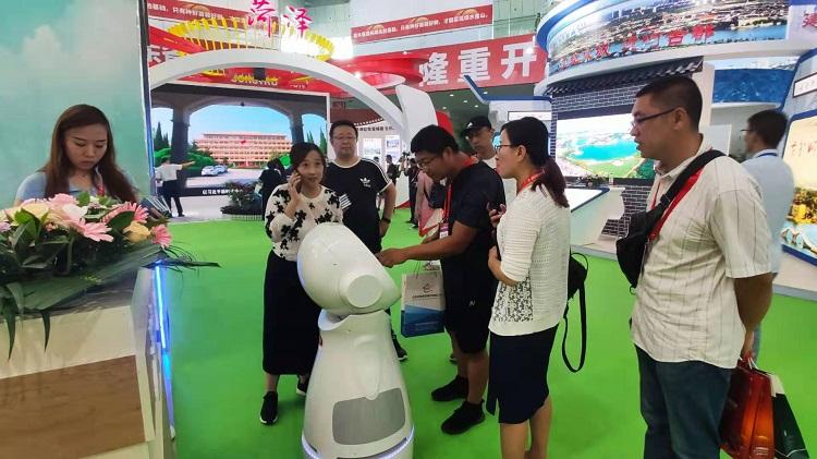 第二届山东省城市建设博览会在曲阜开幕