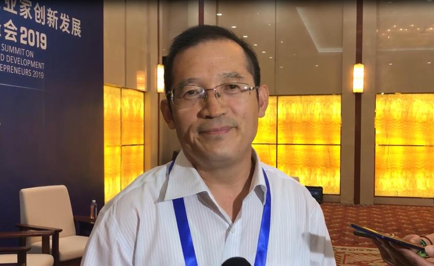 青企峰会2019|李道亮:科技赋能农业,未来30年山东农业大有可为