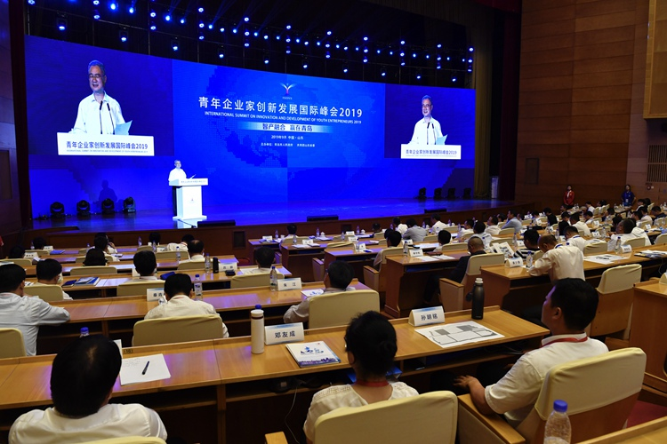 王清宪:来青岛发展就是站在中国开放发展的新风口