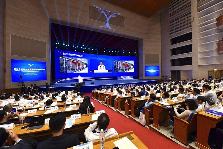 看现场!青年企业家创新发展国际峰会2019开幕