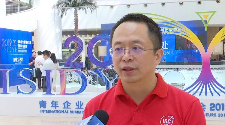 50秒丨独家专访!360集团总裁兼CEO周鸿祎:技术创新为山东新旧动能转换提供保障