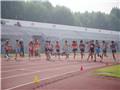 潍坊市第二十届运动会田径项目开赛